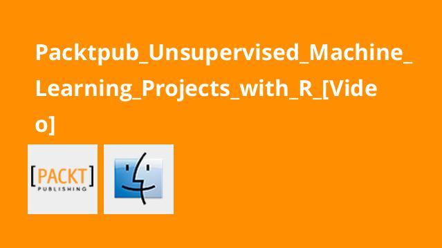 آموزش پروژه محور یادگیری ماشینی تحت نظارت باR